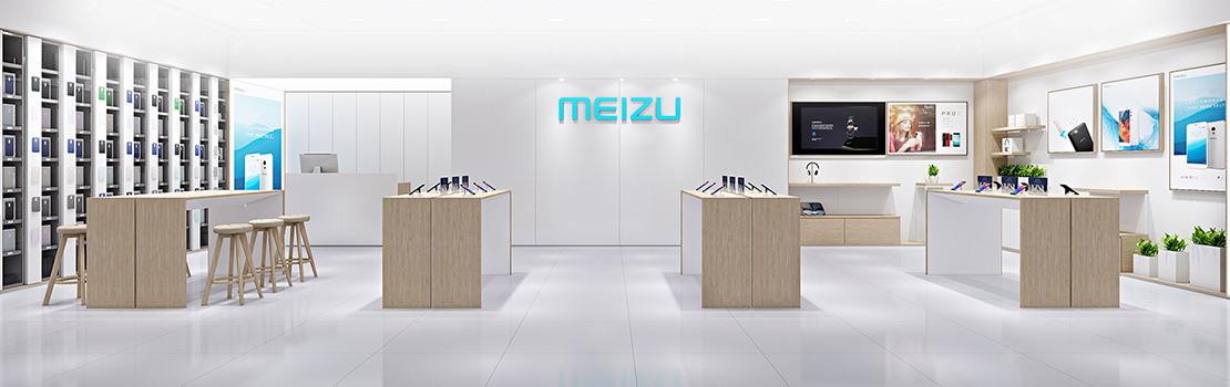 Autorizovaný servis Meizu